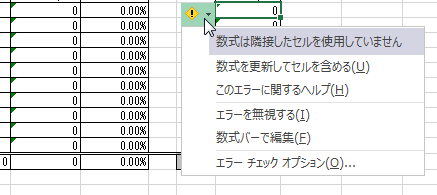 150401_excel01